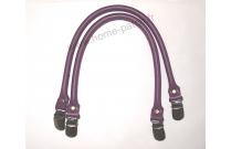 Anses de sac clip bretelle 40 cm coloris violet