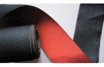 Galon tatami réversible bleu jean et rouge