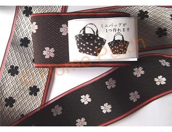 Galon tatami noir avec fleurs blanches
