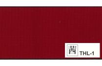 Galon tatami rouge vif