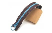 Fermeture éclair bicolore marron foncé et bleue 20 cm
