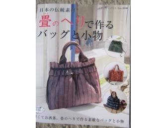 Livre sacs galons de tatami tome 1