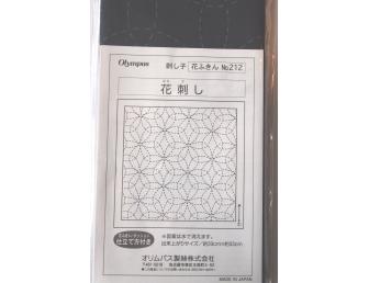 Kit broderie Sashiko 212 motifs rosaces