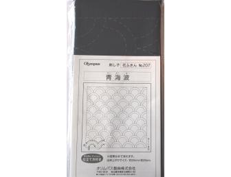 Kit broderie Sashiko 207 motifs écailles