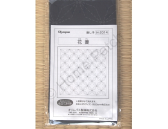 Kit broderie Sashiko H-2014 motif Hana-bishi