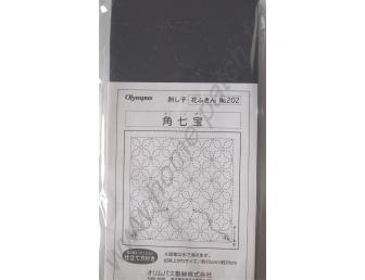 Kit broderie Sashiko 202 motifs losanges