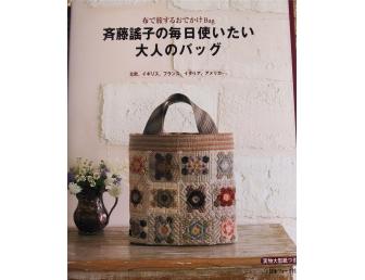 Livre patchwork sac Yoko Saïto 2012