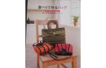 Livre sacs galons de tatami tome 3