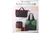 Livre modèles de sacs en galons de tatami tome 4