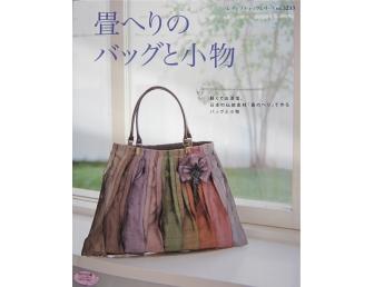 Livre sacs galons de tatami tome 2