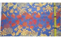 Tissu patchwork japonais F. NAKAYAMA feuilles fond bleu
